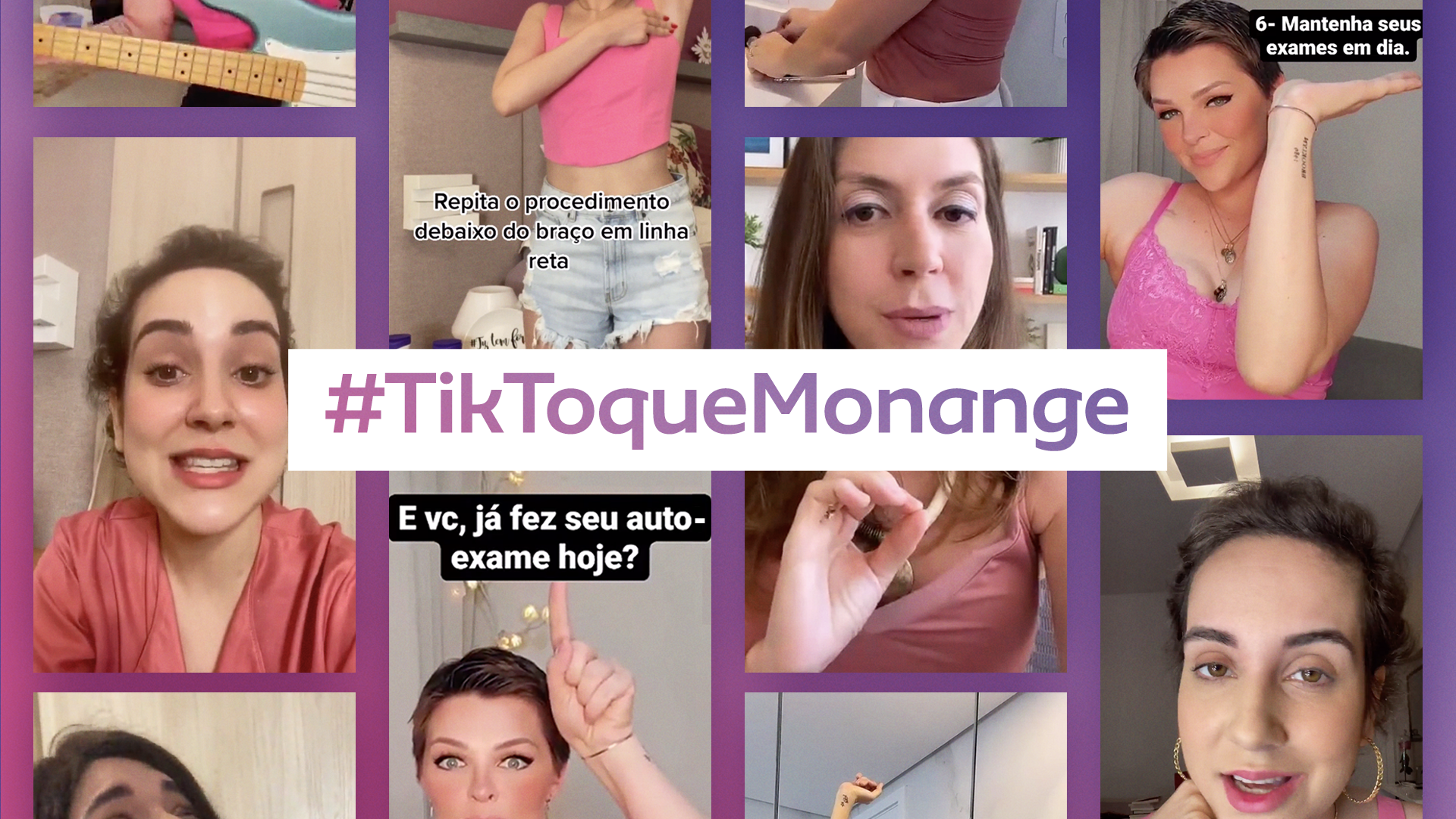 Tik Toque